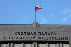 В Абхазии с нарушениями использовали 347 млн рублей