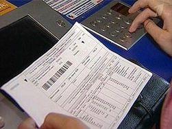 В Луганске пока не станут штрафовать за неуплату услуг ЖКХ