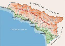 Россия поддерживает отмену визового режима с Республикой Абхазия