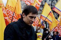 """В Подмосковье избили молодежного лидера """"Справедливой России"""""""