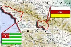 Абхазия и Южная Осетия