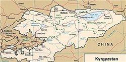 В Киргизии уволен борец с русскоязычными названиями