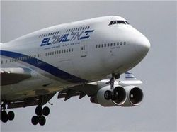 Авиабилеты в Израиль будут стоить 200 долларов
