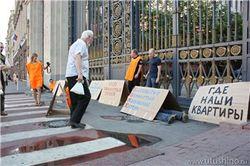 В Москве арестовали строительного афериста