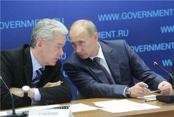 Какое предложение Путин сделал Собянину?