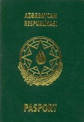 Азербайджан переходит на биометрические паспорта