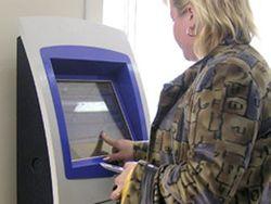 Преступники в Москве похитили целый терминал