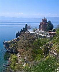В Македонию без визы - реальность?