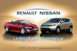 Renault-Nissan планирует инвестировать в АвтоВАЗ