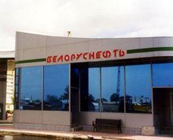 Инвесторам: в связи с чем, в Беларуси ограничены продажи бензина?