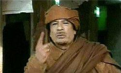 Что случилось с Каддафи?