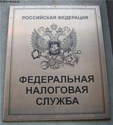 Налог на имущество для россиян поднимется до небес?