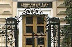 Инвесторам: из России перестали выводить деньги