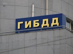 Что вызвало сбой системы ГИБДД Москвы?
