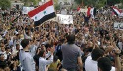 Инвесторам: в Сирии начался вооруженный конфликт