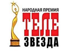 Кому досталась украинская «Телезвезда»?