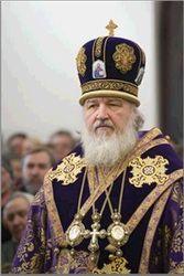Посол Святой Руси на Украине