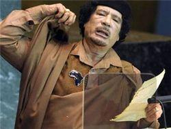 Что американцы заморозили Каддафи?
