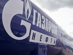 """Инвесторам: """"Газпром нефть"""" увеличила дивиденды на 25%"""