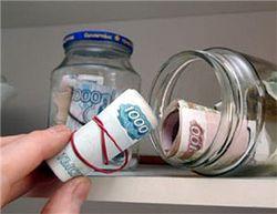 Почему клиенты начали выводить деньги из банков?