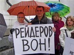 Петербуржских рейдеров вывели на чистую воду