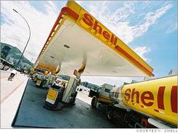 Инвесторам: Shell терпит убытки в Нигерии
