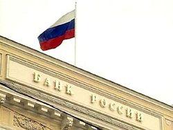 МВФ прогнозирует в России снижение экономического роста