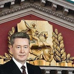 5-го марта Собянин перестанет быть мэром Москвы?