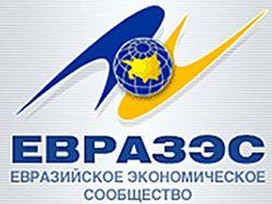 Инвесторам: Россия будет способствовать получению кредита Беларусью