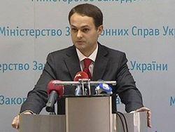 В преддверии соглашения с ЕС Украина упорядочила выдачу вид