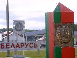 Беларусь не добивается безвизового режима с ЕС