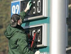 Алекперов и Сечин считают, что цены на бензин стабилизировались