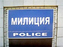 Как в России избавятся от неприличных аббревиатур?