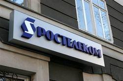 Инвесторам: «Ростелеком» выходит на рынок Москвы