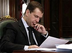 Дмитрием Медведевым