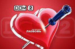 """Мой Мир - популярнейшая соцсеть у экс-участников """"Дом-2"""". Одноклассники - четвертые"""