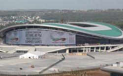 На Универсиаду в Казань приедут спортсмены из 162 стран – это рекорд
