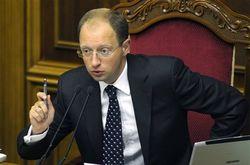 Яценюк объявил о самоликвидации партии «Фронт змин»