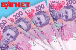 Граждане Украины тратят 85 процентов доходов на самое необходимое