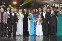 Объявлены лауреаты национальной премии «Человек года»
