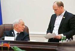 Делу УДАРа против правительства Азарова дали ход