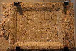 В Израиле археологи раскопали лагерь легендарного Шестого легиона