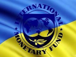 Минфин Украины вскоре ожидает от МВФ 15 млрд. долларов