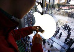 Жёсткие условия Apple лишают её азиатского рынка