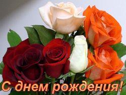 5 мая – день рождения Карла Маркса, Лиона Измайлова, Бориса Шереметева и Ирины Салтыковой