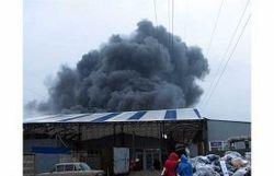 ЧП: в Москве горит строительная ярмарка, - последствия