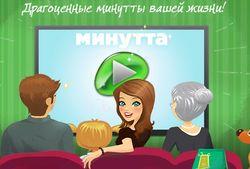 ТОП приложений Одноклассники.ру: почему растет популярность «Видеоальбомы за минуту»