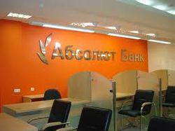 KBC решила продать российский «Абсолют банк»