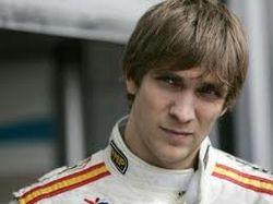 Гонщик из России может попасть в команду «Формулы – 1»