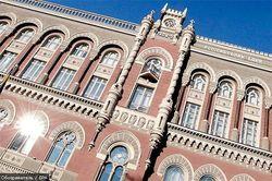 Нацбанк гражданам Украины: жить стало лучше